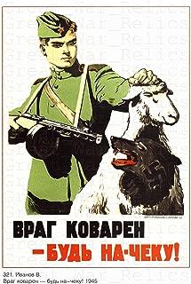 UpCrafts Studio Design WWII Russian Propaganda Poster 11.7 x 16.5 - WW2 Soviet Anti German Propaganda Prints Reproduction - Military Wall Art Decor for Home, Office, Living Room, Bedrooms ()