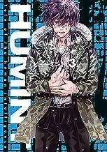 表紙: HUMINT(3) (ヤングマガジンコミックス) | マツリ