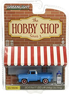 model and hobby shop
