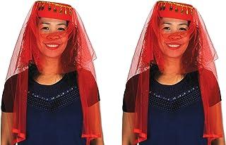 Beistle S60064AZ2 Arabian 2 Piece Dancer Hats, OSFM, Red/Gold