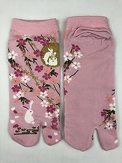 《06364》和柄 足袋靴下【夜桜】22-25cm  くるぶし丈(スニーカー丈)