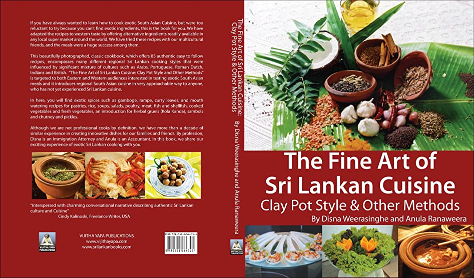 里親袋リストThe Fine Art of Sri Lankan Cuisine: Clay Pot Style and Other Methods (English Edition)