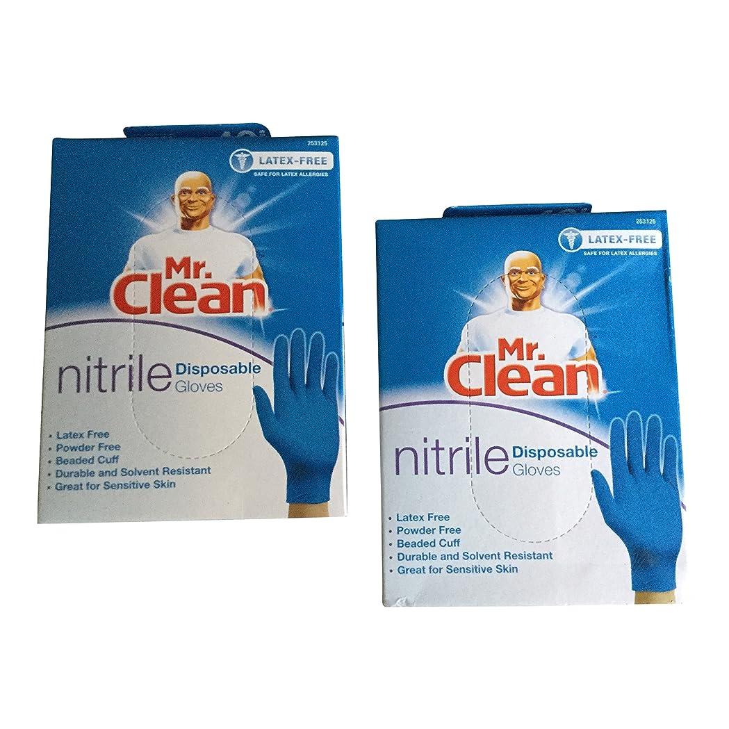 韓国インターネット浪費Mr. Clean Nitrile Disposable Gloves Latex Free & Powder Free (40 Gloves Per Box) by Mr. Clean