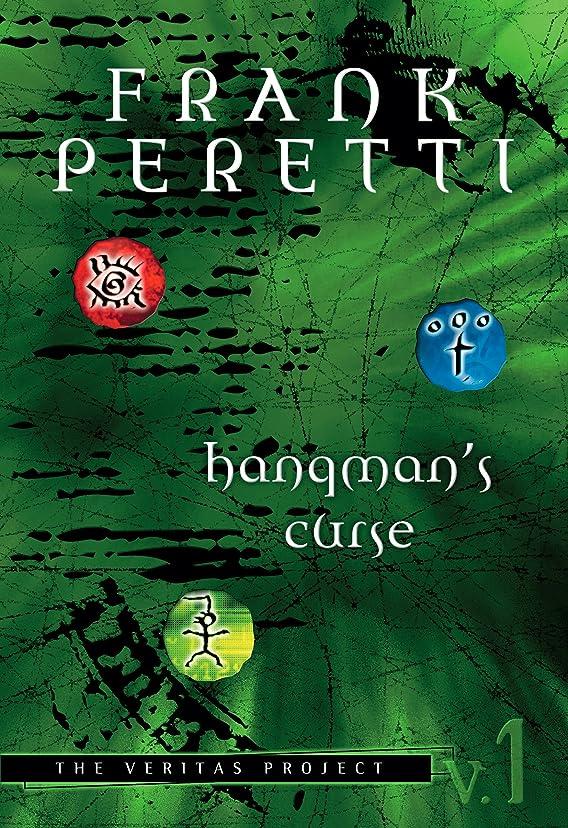 海外隠スナックThe Veritas Project: Hangman's Curse (English Edition)