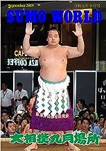 Sumo World September 2019