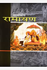 Ramayana Paperback