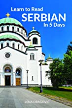 Learn to Read Serbian in 5 Days