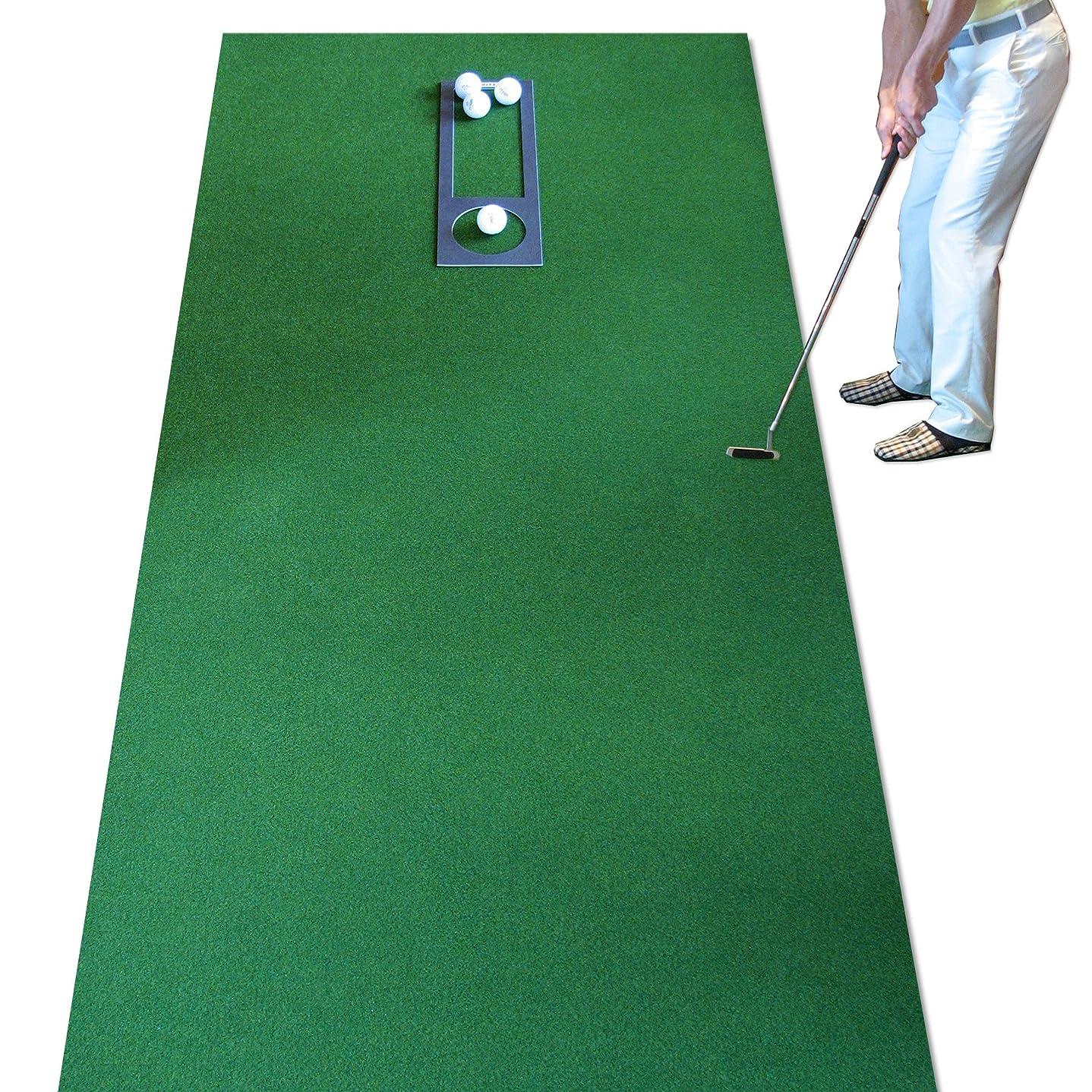 ギネス書き出すオーナメントパターマット工房PROゴルフショップ スーパーベント パターマット(SUPERBENT)90cm×4m 距離感マスターカップ付き