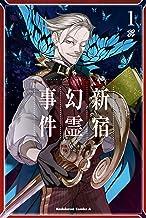表紙: Fate/Grand Order ‐Epic of Remnant‐ 亜種特異点I 悪性隔絶魔境 新宿 新宿幻霊事件 (1) (角川コミックス・エース) | TYPE-MOON