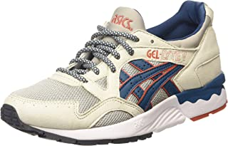 ASICS Gel-Lyte V Mens Running Trainers H6A2Y Sneakers Shoes 1345