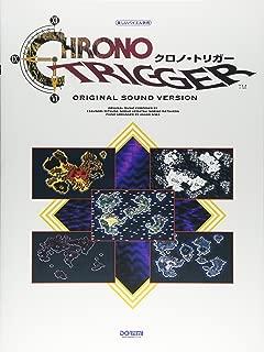 Chrono Trigger Original Sound Version Piano Sheet Music
