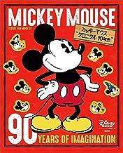 表紙: ミッキーマウス クロニクル90年史 (DISNEY FAN MOOK)   ディズニーファン編集部