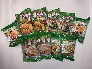 Vegefarm Vege Variety Pack 10 x 1 lb bags NON-GMO, Plant Based