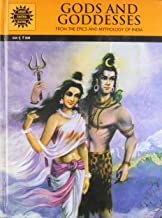 Gods and Goddesses- From the Epics and Mythology of India by Amar Chitra Katha (22 Comic Books of Characters in Hindu Religion for Children/indian regional/mythology/comic stories)