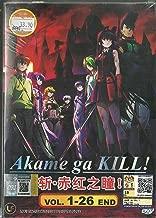 AKAME GA KILL ! - COMPLETE TV SERIES DVD BOX SET ( 1-26 EPISODES )