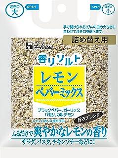 ハウス 香りソルト レモンペパーミックス袋入り 39g×5個