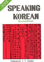Speaking Korean: Book 2: With Korean-English Vocabulary