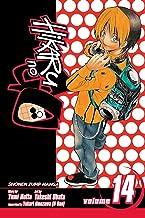 Hikaru no Go, Vol. 14 (14)