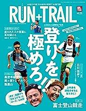 表紙: RUN+TRAIL (ラントレイル) Vol.38 2019年 9月号 [雑誌] | 三栄