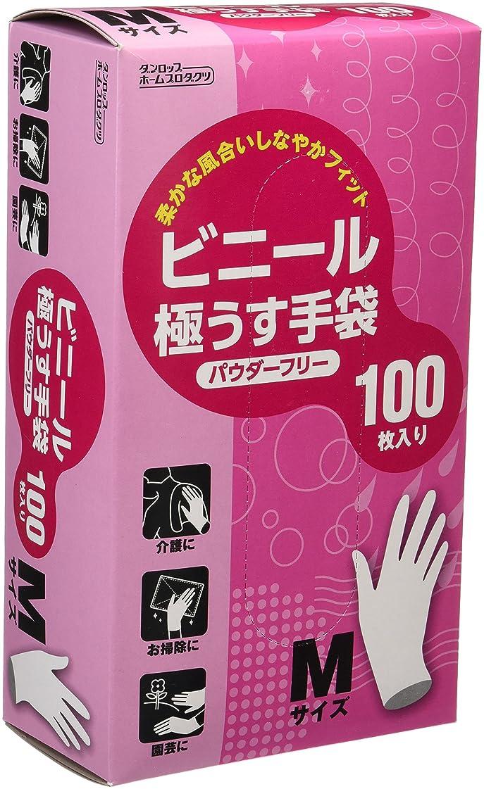 風邪をひくアトム慣れるダンロップ ビニール極うす手袋 パウダーフリー Mサイズ 100枚入
