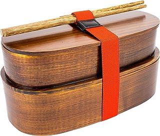 Dakimasu Bento Box en Bois – Boîte à Déjeuner Pratique et Robuste à 2 Compartiments – Idéale pour Servir, Transporter et C...