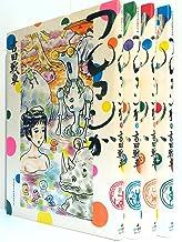 フロマンガ コミック 全4巻完結セット (ビッグコミックススペシャル)
