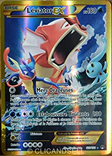 Amazon Fr Carte Pokemon Ex Full Art