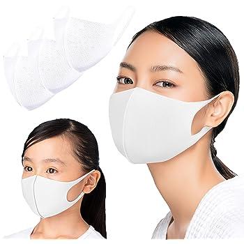 【Amazon限定ブランド】呼吸がしやすい 3枚組 洗える マスク UVカット ひんやり 吸汗速乾 メッシュ ムレない 大人 こども サイズ ホワイト ライトグレー チャコール ピンク Duerfusa