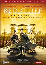 Red Cliff 1 & 2: International Version [Reino Unido] [DVD]