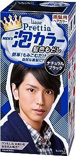 KAO Prettiamens Bubble Hair Color, Natural Black