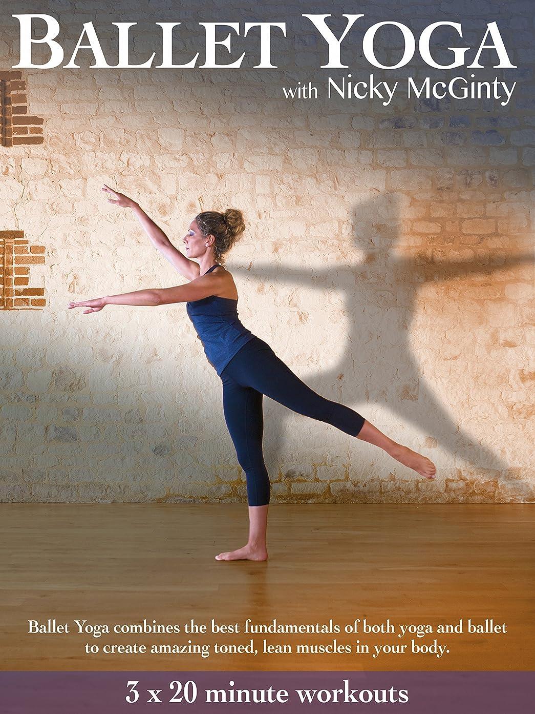 めまいが食事を調理する保証するBallet Yoga with Nicky McGinty