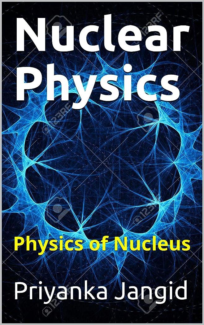 同行するカトリック教徒以前はNuclear Physics: Physics of Nucleus (Learn Physics Book 34) (English Edition)
