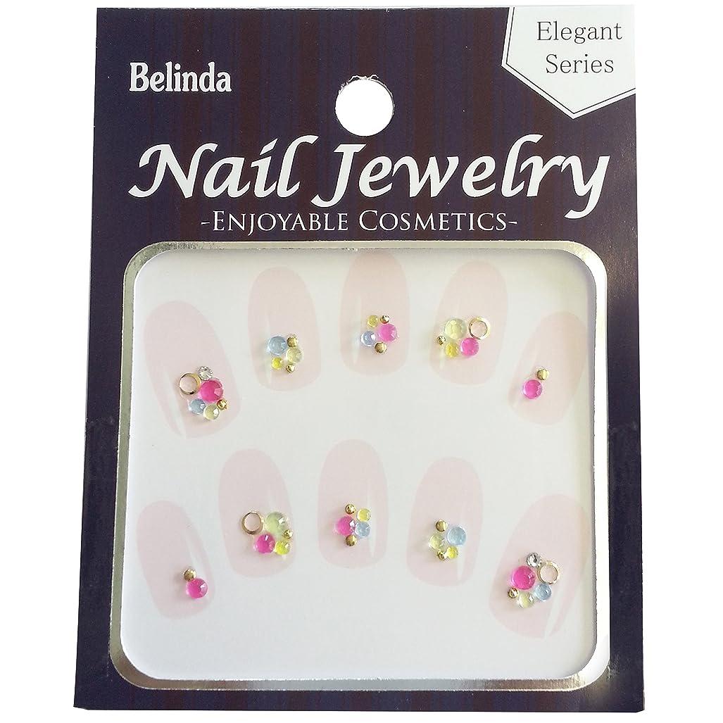 八百屋法律により姉妹Belinda Nail Jewels No.416