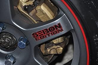 Te37 Volk Rays Seibon Edition Sticker Decal