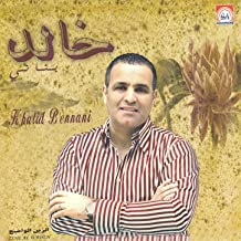 khalid bennani mp3
