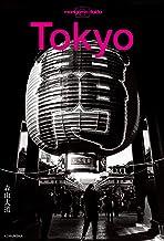 表紙: Tokyo | 森山 大道