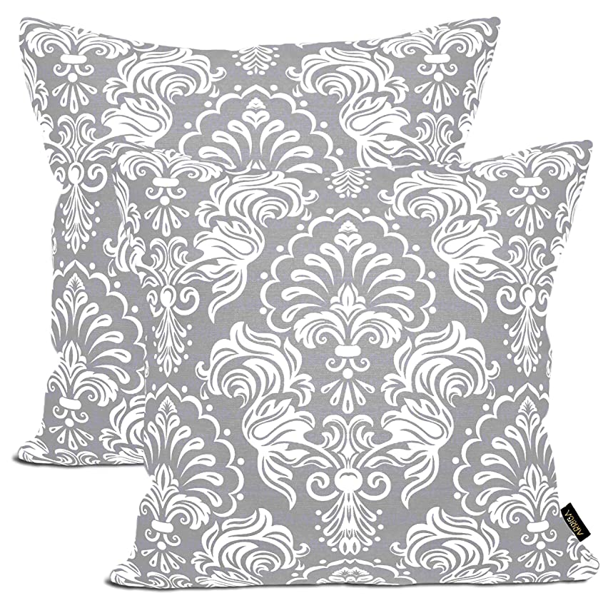 ARRIBA, 18x18 Inches   45x45 Cms, Pack/Set of 2 Pcs, Ikat Damask Floral Accent Printed Standard Size Cotton Decorative Canvas Square Throw Pillow Covers   Cushions Covers.(Grey & White)