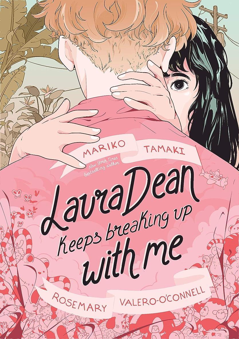 彫るサンダー分注するLaura Dean Keeps Breaking Up With Me