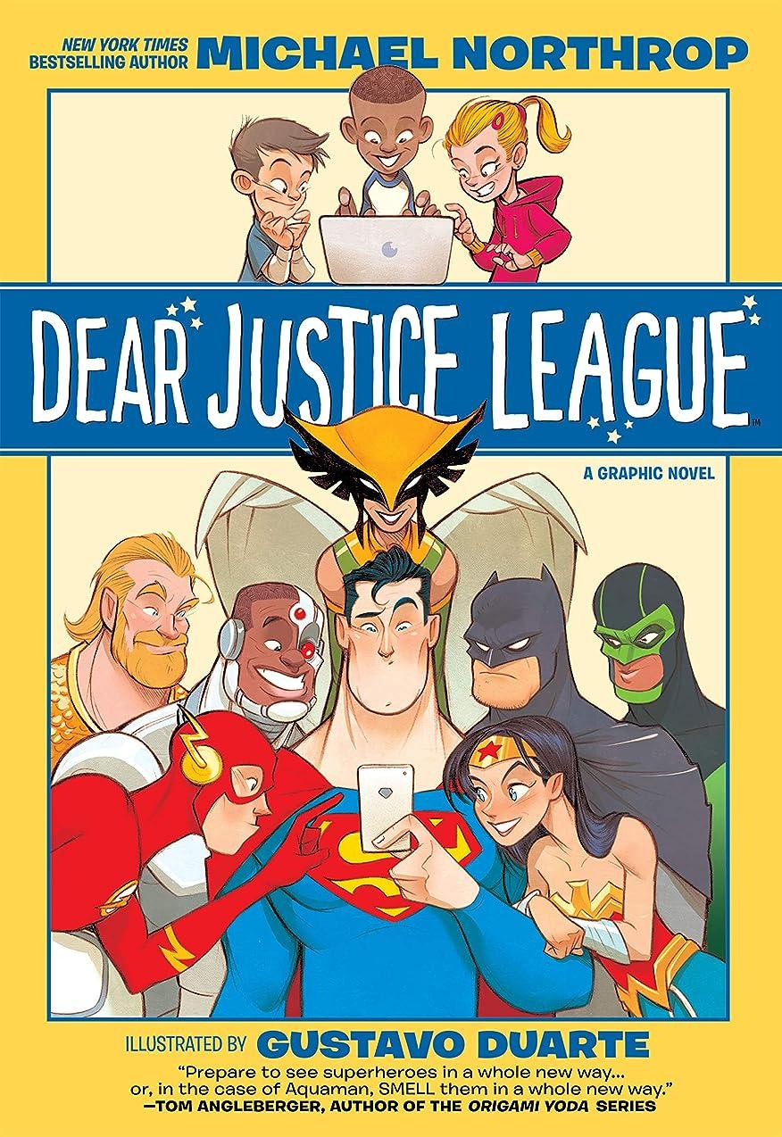 シャワーデザート机Dear Justice League (English Edition)