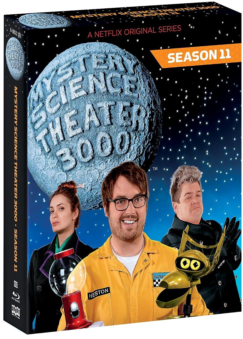 削る重要見物人Mystery Science Theater 3000: Season Eleven [Blu-ray]