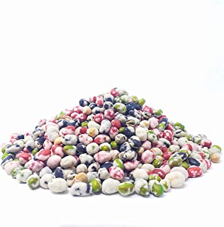 Candy Retailer Wasabi Soybean Mix 1 Lb