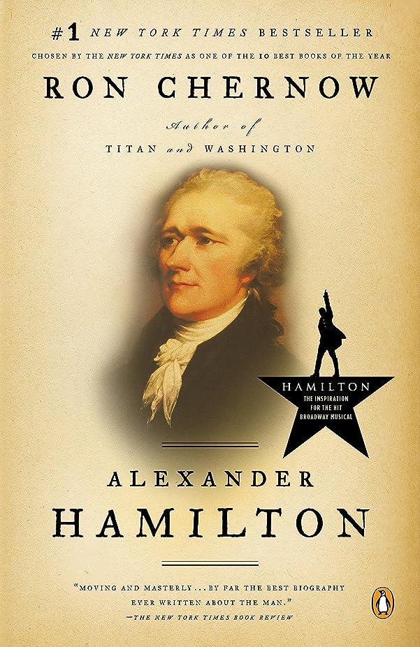 シンクさせる花Alexander Hamilton (English Edition)