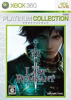 ラスト レムナント Xbox 360 プラチナコレクション