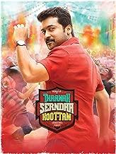 Best thaana serntha koottam Reviews