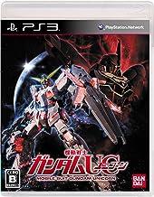 Mobile Suit Gundam UC [Special Edition] (japan import)