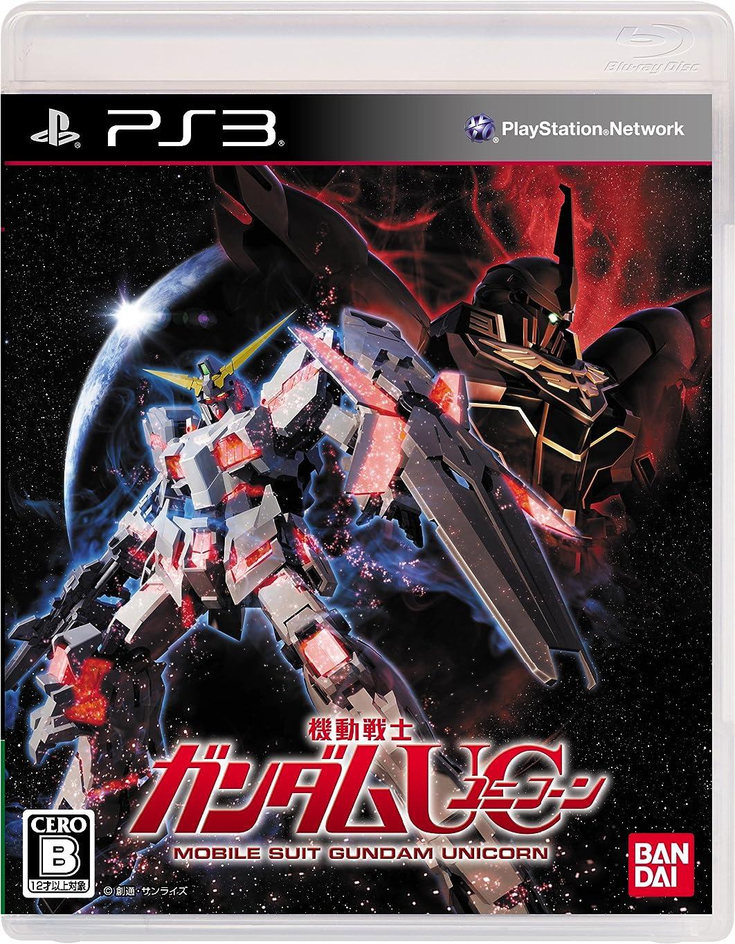 変動する仮定やさしい機動戦士ガンダムUC (特装版) - PS3