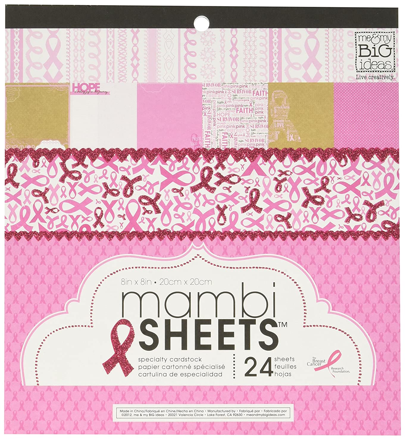 me & my BIG ideas mambiSHEETS Paper Pad, 8-Inch by 8-Inch