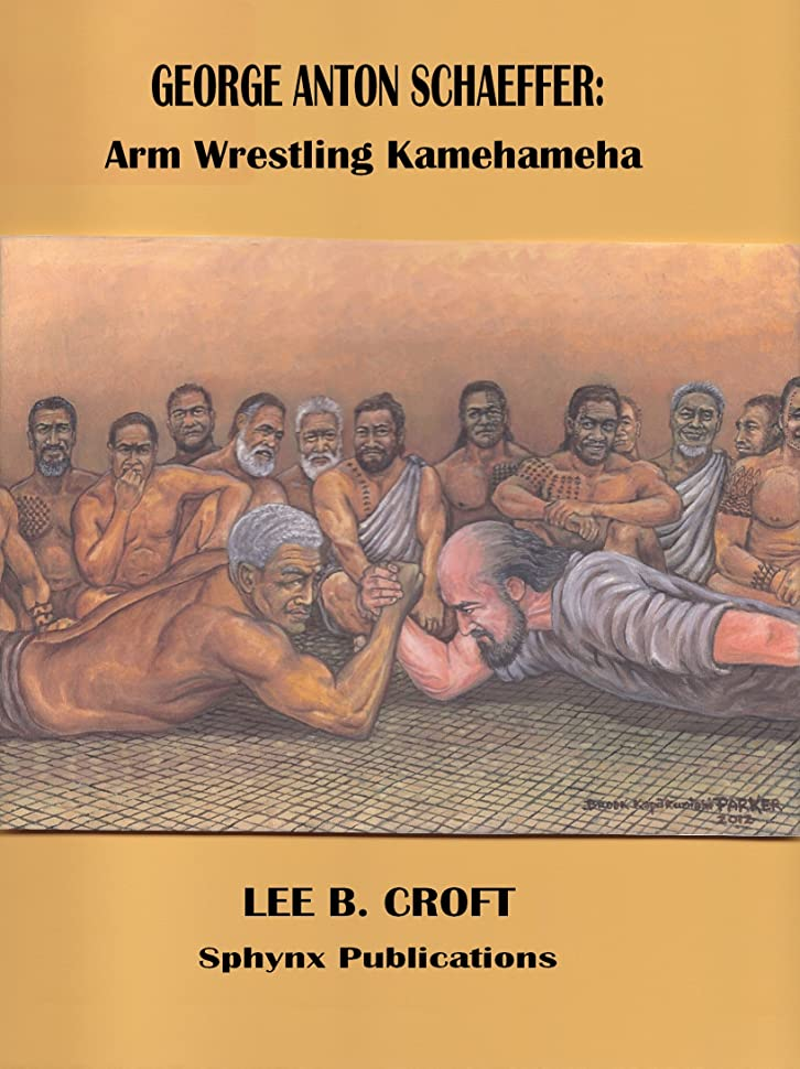 キャラクター疎外するほのめかすGEORGE ANTON SCHAEFFER: Arm Wrestling Kamehameha (English Edition)