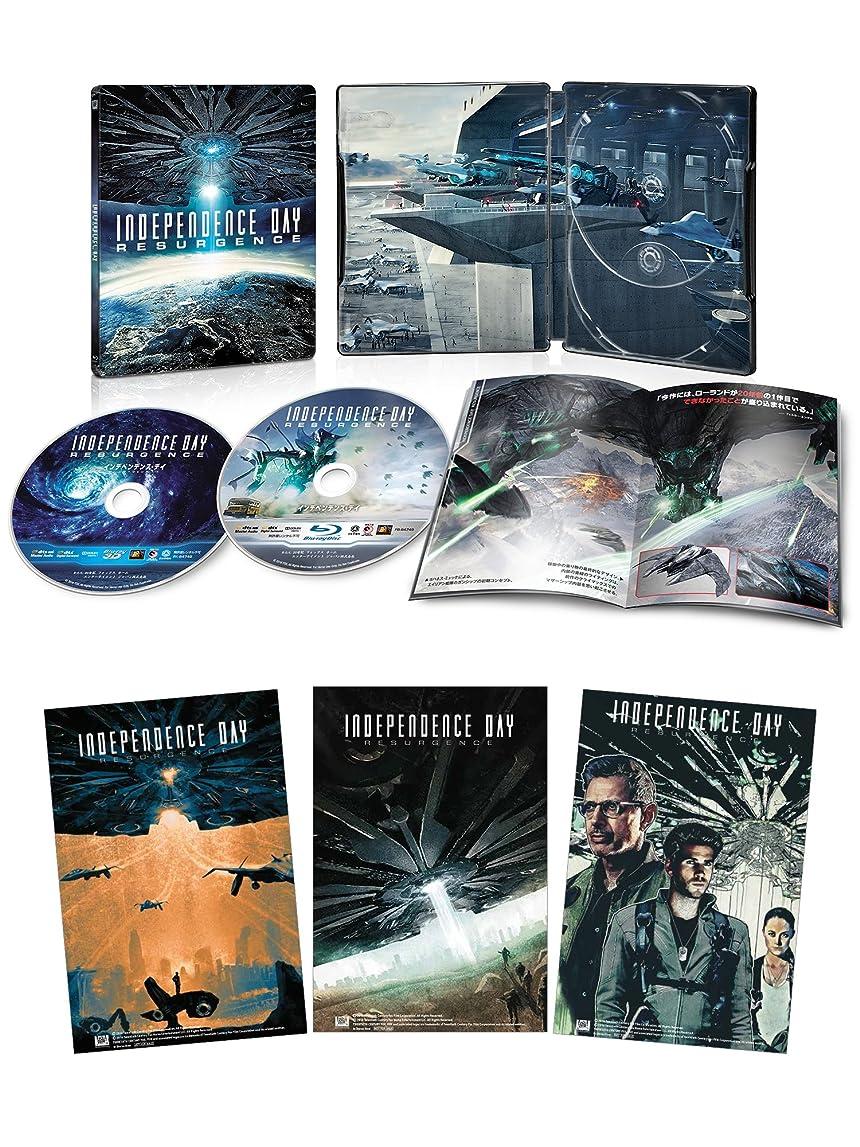 ステレオタイプブレースびん【Amazon.co.jp限定】インデペンデンス?デイ:リサージェンス 3D&2D ブルーレイセット スチールブック仕様 (オリジナルポストカードセット付き) [Blu-ray]