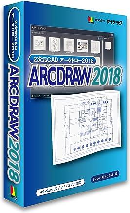 ダイテック ARCDRAW 2018